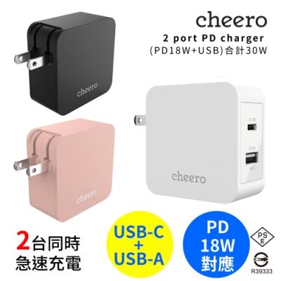 日本cheero 雙孔PD充電器 ( PD 18W Type-C + USB-A )