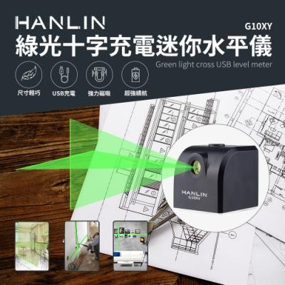 HANLIN-綠光十字充電迷你水平儀