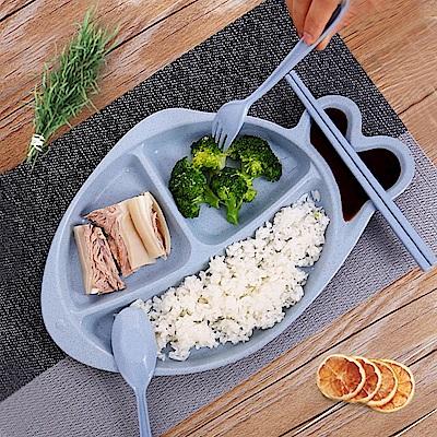 Homely Zakka 麥趣食光健康環保小麥魚型分隔餐盤(天空藍)