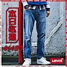 Levis 男款511低腰修身窄管牛仔褲 Inside out 側邊反轉收邊