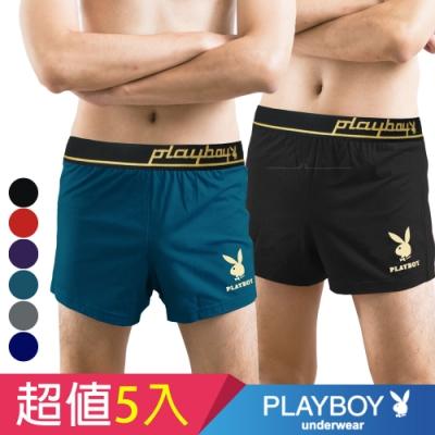 [時時樂!限時激降] PLAYBOY彈性精梳棉素色燙金兔頭寬鬆四角褲(超值5件組)