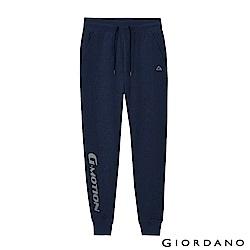 GIORDANO 男裝G-MOTION品牌LOGO運動束口褲-80 仿段彩靛藍