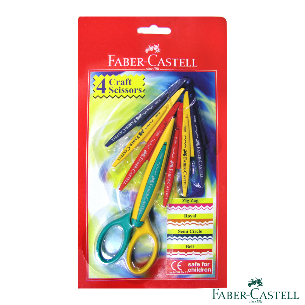 Faber-Castell 紅色系 藝術花邊剪刀