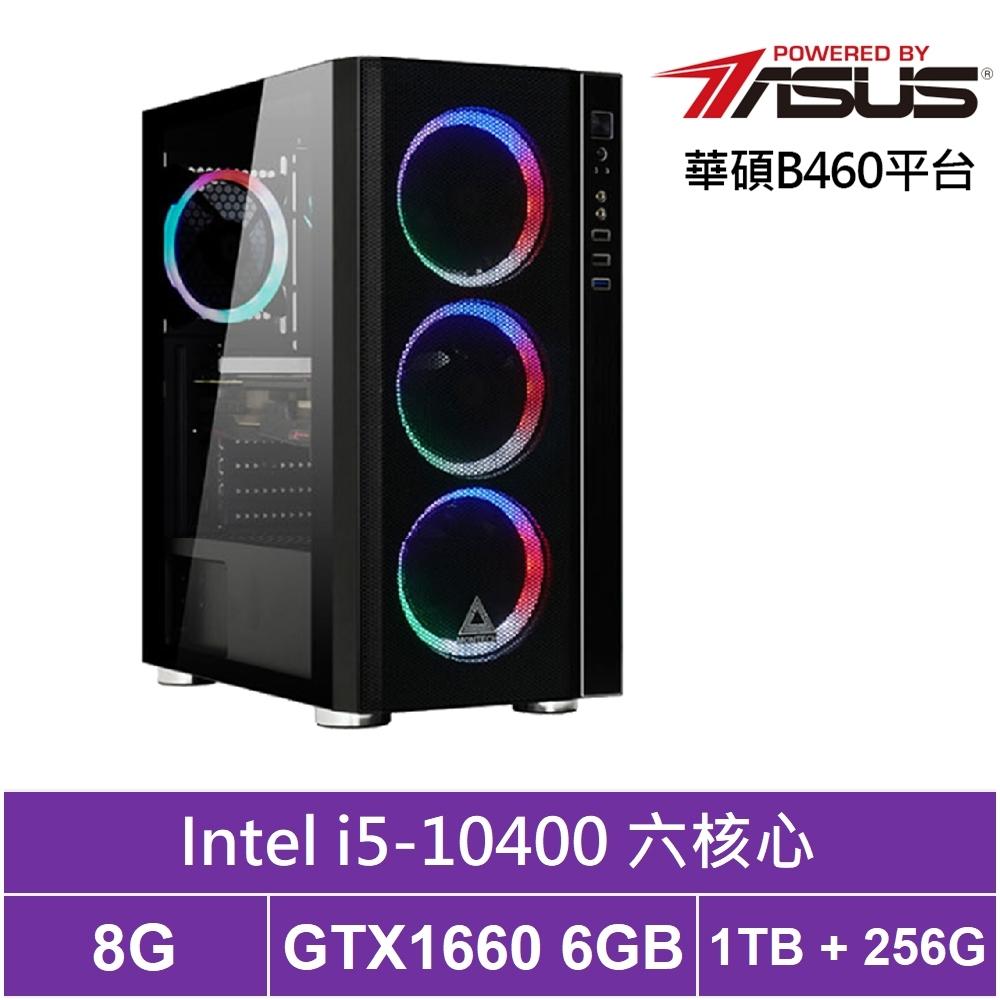 華碩B460平台[赤月狂戰]i5六核GTX1660獨顯電玩機