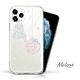 Meteor iPhone 11 Pro 奧地利水鑽殼 - 鈴鐺球 product thumbnail 1