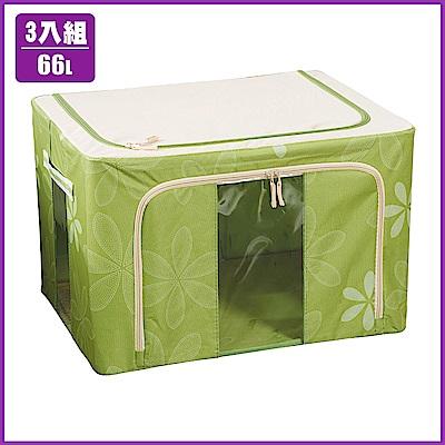 [結帳最高領15%回饋] 樂嫚妮 66L牛津布換季衣物收納箱/折疊收納箱-3入-綠