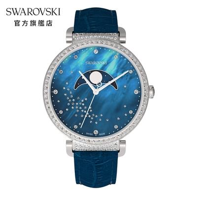 SWAROVSKI 施華洛世奇 PASSAGE MOON PHASE 白金色月相鱷魚紋真皮手錶