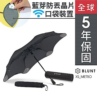 BLUNT XS_METRO 折傘-時尚黑