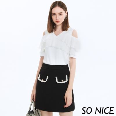 SO NICE復古珍珠裝飾帶蓋短裙