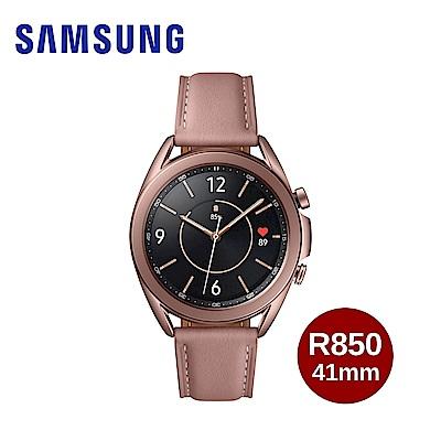 【藍芽版】Samsung 三星 Galaxy watch 3 智慧手錶 (SM-R850) -41mm
