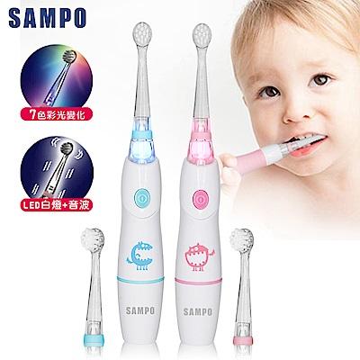 【SAMPO 聲寶】兒童亮光音波震動牙刷