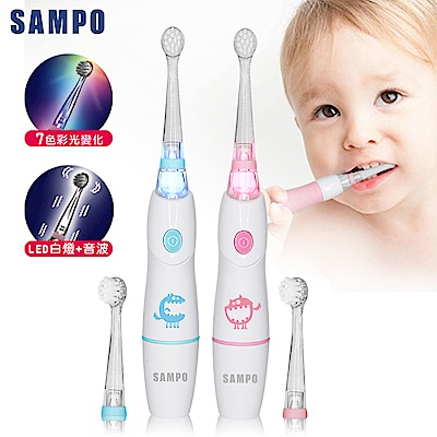 【SAMPO 聲寶】兒童亮光音波震動牙刷 TB-Z1806CL