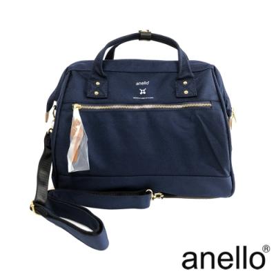 anello RE:MODEL 防潑水經典口金波士頓 深藍 Regular