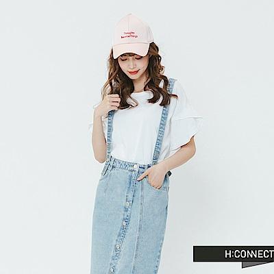 H:CONNECT 韓國品牌 女裝-排扣牛仔吊帶中長裙-藍