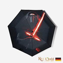 德國kobold 7K晴雨自動開收傘-星際大戰系列 凱羅忍