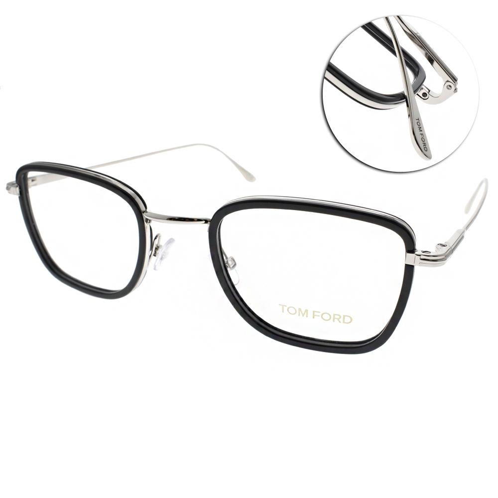 TOM FORD眼鏡 復古方框/黑-銀 #TF5522 001 @ Y!購物