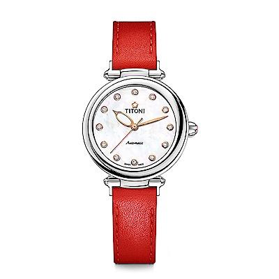 TITONI瑞士梅花錶 炫美時尚快拆系列-不鏽鋼/珍珠母貝/艷陽紅皮帶/33.5mm