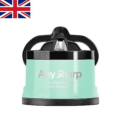 英國ANYSHARP 任意磨刀器-開心果綠