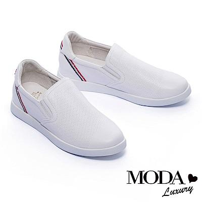 休閒鞋 MODA Luxury 經典魅力沖孔撞色奢華點綴全真皮休閒鞋-白
