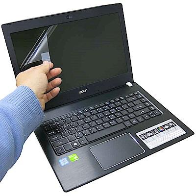 EZstick ACER E5-476 專用 螢幕保護貼