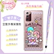 【雙子星】三星 Samsung Galaxy Note20 5G 氣墊空壓手機殼(贈送手機吊繩) product thumbnail 1