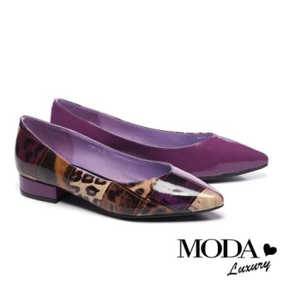 低跟鞋 MODA Luxury 時髦豹紋不對稱拼接軟漆牛皮尖頭低跟鞋-紫