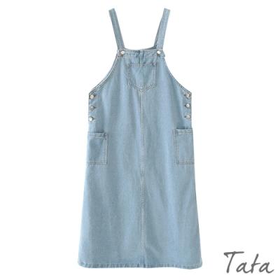 雙口袋牛仔吊帶裙 TATA PLUS-(L~2XL)