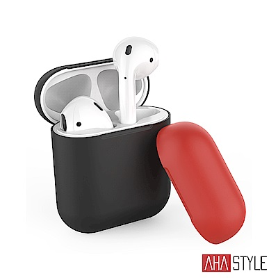 AHAStyle AirPods 1&2代 矽膠保護套 黑色+紅色上蓋