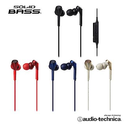 鐵三角 ATH-CKS550XBT 無線耳塞式耳機