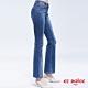 ET BOîTE 箱子 BLUE WAY –弧線翹臀高腰靴型褲 product thumbnail 1