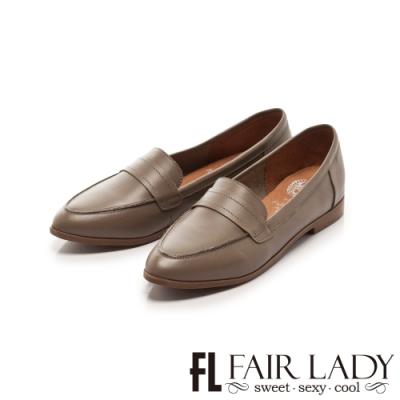 Fair Lady 懶骨頭 經典素面尖頭樂福平底鞋 灰