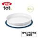 美國OXO tot 好吸力學習餐盤-海軍藍 product thumbnail 1