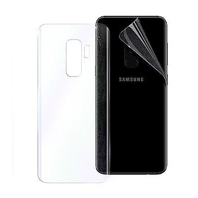o-one大螢膜PRO Samsung Galaxy S9+ 滿版全膠背面貼-閃鑽