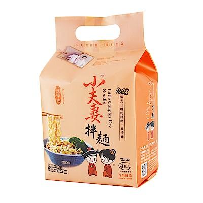 小夫妻拌麵 蠔油乾拌麵-奶素(103gx4包)