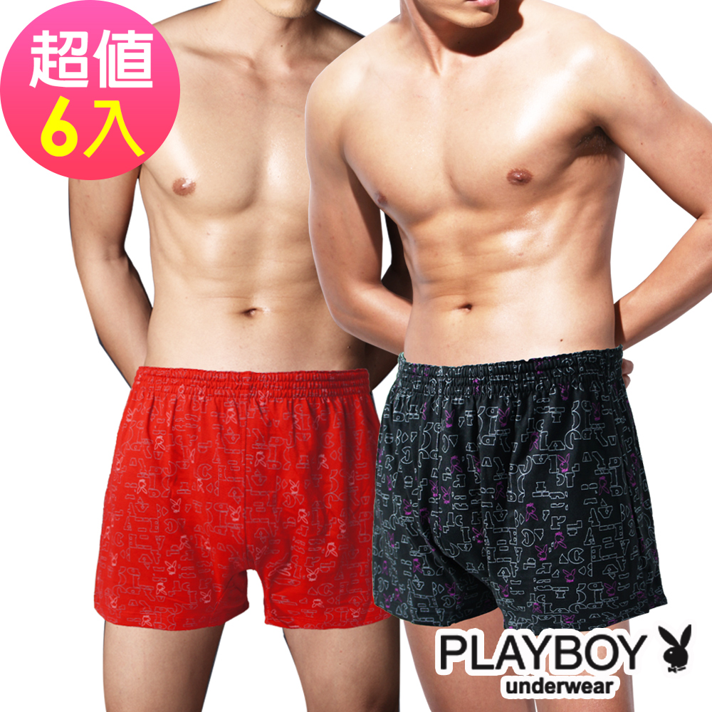 PLAYBOY 兔頭字母印花彈性四角褲(6件組)
