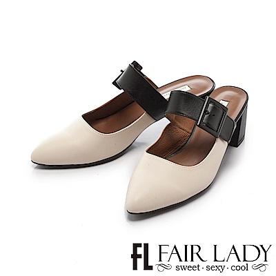 【FAIR LADY】優雅小姐Miss Elegant 寬帶環扣粗跟穆勒鞋 米