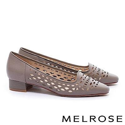 低跟鞋 MELROSE 百搭質感幾何沖孔羊皮尖頭粗低跟鞋-杏