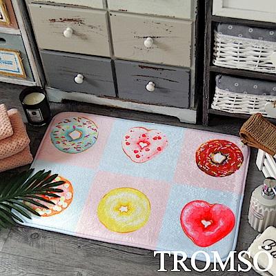 TROMSO 簡單生活超柔軟地墊-M98糖心甜甜圈