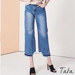 抽鬚褲腳前長後短牛仔寬褲 TATA