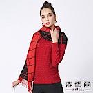 【麥雪爾】雙色格紋流蘇圍巾-共2色