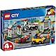 樂高LEGO 城市系列 - LT60232 修車中心 product thumbnail 1
