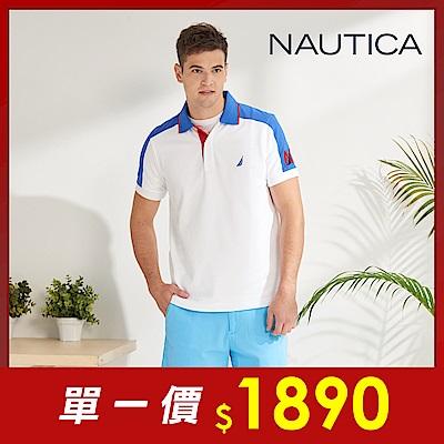 Nautica經典吸濕快乾短袖POLO衫-白色
