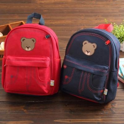 【優貝選】俏皮小熊 中/大童適用兒童休閒後背包