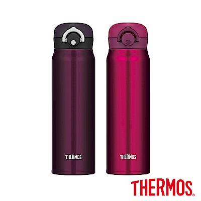 THERMOS膳魔師不鏽鋼真空輕巧變保溫瓶0.6L(JNR-600)