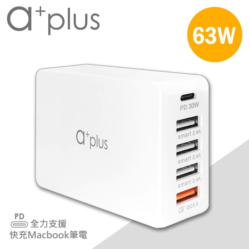 a+plus 63W PD3.0 X QC3.0 5孔極速電源供應器 APD-63W
