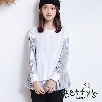 betty's貝蒂思 圓領假兩件條紋拼接T-shirt(白色) @ Y!購物