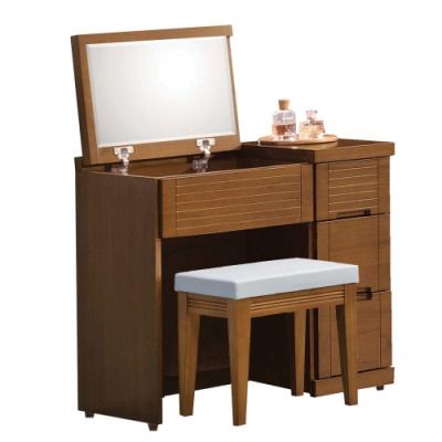 文創集 奧索爾2.7尺掀鏡式鏡台/化妝台組合(含化妝椅)-80x42x75cm免組