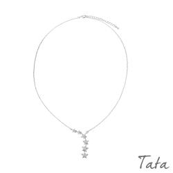 夜空中最亮的星星項鍊 TATA