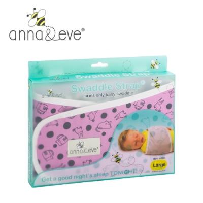 美國 Anna&Eve 嬰兒舒眠包巾 / 防驚跳早產兒肚兜-紫色兔子躲貓貓