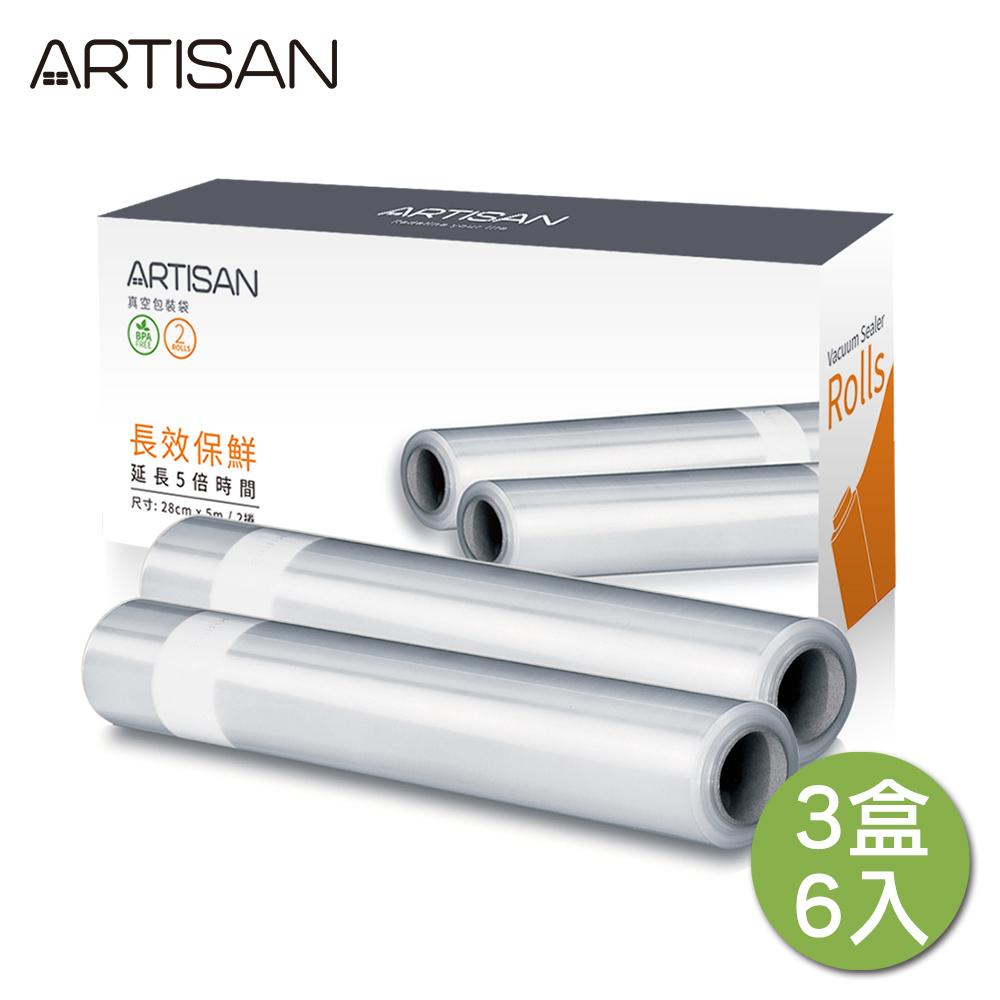 ARTISAN條紋真空包裝袋VBR2805(3盒/6卷)(1卷500公分)